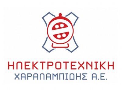 Χαραλαμπίδης
